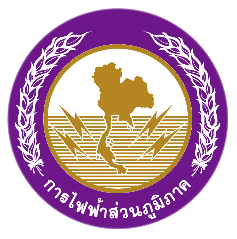Logo ระบบบริหารจัดการผู้ผลิตไฟฟ้าจากพลังงานทดแทน กฟภ.